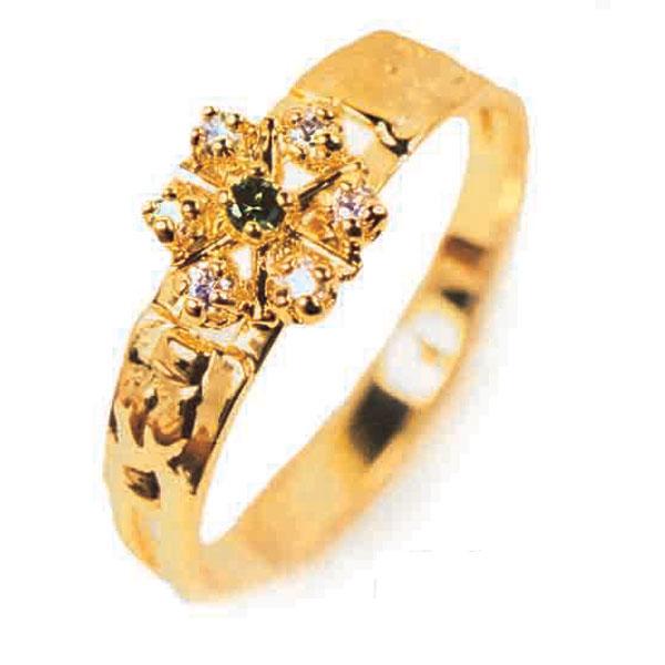 07b3a16e5a6 Anéis de Formatura em Ouro 18k 0750 Masculino e Feminino para todos os  cursos
