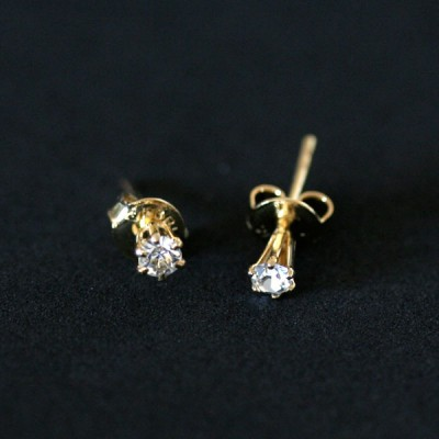 News and Releases: Semi jewelry gold plated rings and earrings