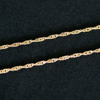 18k Yellow Gold Chain Singapore 50 cm / 1.5mm
