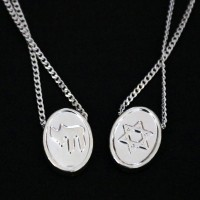 Silver Scapular Necklace 925 Jewish Oval Star of David and Chai Symbol 70cm