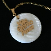 Semi Choker Jewelry Cartier Gold Plated Pendant with Mother of Pearl Mother Eternal Love 50cm